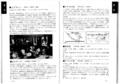 """1980年4月20日「季刊ジャズ批評」 No.35 """"ジャズ日本列島"""" 【アケタの店】"""