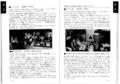 """1980年4月20日 季刊ジャズ批評 No.35 """"ジャズ日本列島"""" 【 いーぐる 】"""