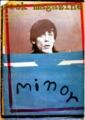 "1978年11月 vol.18 ""rock magaine""(吉祥寺minor所蔵品) - 表紙"