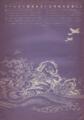 1983年 リベルタン通信 あるいは 同時代音楽 3 - 0 - (芦川追悼)