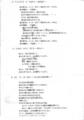 """1984年3月30日 """"Lemniscate Party 2nd Cycle"""" (学習院大学小講堂) - p.8"""