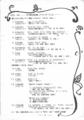 """1984年3月30日 """"Lemniscate Party 2nd Cycle"""" (学習院大学小講堂) - p.4"""