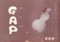 1978年9月 GAP WORKS発行  機関誌 『GAP』創刊号 - (表紙)