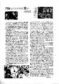 1979年7月1日 〈 流星通信 - Xプレス 〉(京都 / 渡辺仁 ほか) - p.4