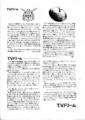 1979年7月1日 〈 流星通信 - Xプレス 〉(京都 / 渡辺仁 ほか) - p.6
