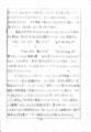 1979 - 80 GAP WORKS『朱紙』二号 - p.12(1976 / ナム=ジュン=バイク - 2)