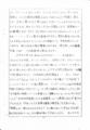 1979 - 80 GAP WORKS『朱紙』二号 - p.12(1976 / ナム=ジュン=バイク - 3)