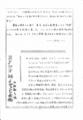 1979 - 80 GAP WORKS『朱紙』二号 - p.12(1976 / ナム=ジュン=バイク - 4)