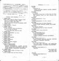 アール・ヴィヴァン 『現代音楽レコードカタログ』 pp.7-8