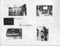 1978年9月 GAP WORKS発行 機関誌『GAP』創刊号 - p.1 (Bゼミスクール講演資料)