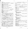 アール・ヴィヴァン 『現代音楽レコードカタログ』 pp.23-24