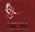 1973年 Greco「成毛滋のロックギターレッスン」 - (7インチシングル / 裏