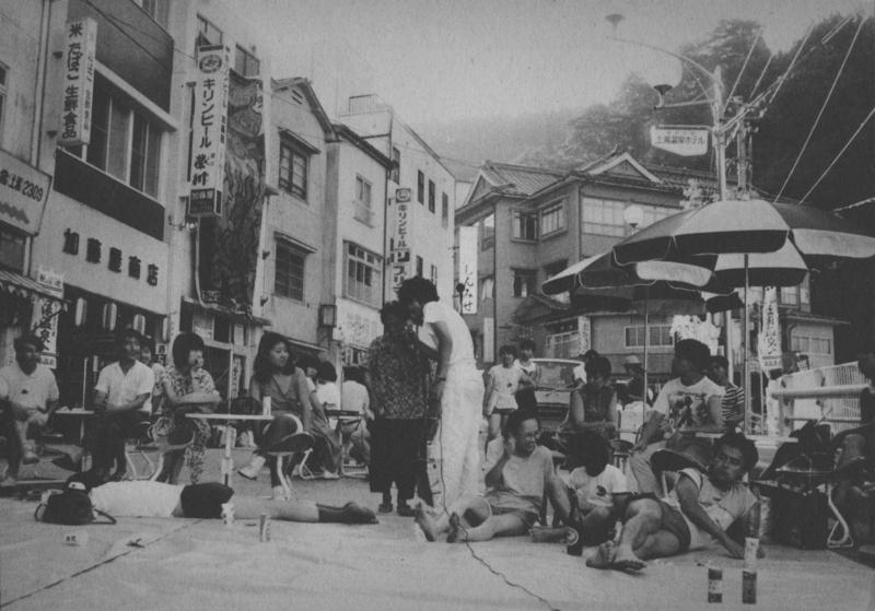 1984年7月27-29日 土湯温泉パフォーマンス&シンポジウム記録 - (p.89)