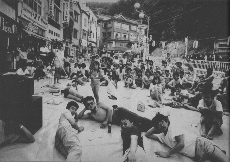 1984年7月27-29日 土湯温泉パフォーマンス&シンポジウム記録 - (p.46)