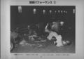 1984年7月27-29日 土湯温泉パフォーマンス&シンポジウム記録 - (p.39)