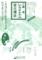 1977年6月15日 東京混声合唱団74定期運総会 - (プログラム / 裏表紙)