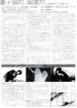 2013年5月11日 回路派ダンス計画1.0=「量子論的、幽霊的」 - b