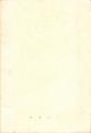 1973年12月 村中文人『アルセンハイム』(第一詩集) - 裏表紙