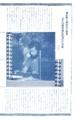 1982年 GATTY通信 第二号 - p. 13(竹田賢一 〜 1)