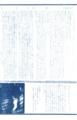 1982年 GATTY通信 第二号 - p.12(石井満隆+田中 泯 〜 8)