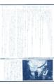1982年 GATTY通信 第二号 - p. 11(石井満隆+田中 泯 〜 7)