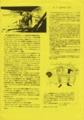 1988年2月20日 PH CLUB(パラレルハウス / IS IT HEAVEN YET?) - p.10