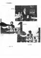1988年11月3〜6日 【 五十六億七千万秒の情事 】 − p.15(旧陰猟腐厭)