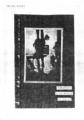 1988年11月3〜6日 【 五十六億七千万秒の情事 】 − p.10(HIGH-RISE)