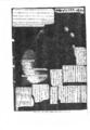 1988年11月3〜6日【五十六億七千万秒の情事】− p.6 (移動ピナコテカ)