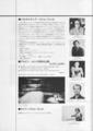 1989年10月1日〜10日 第2回国際音楽フェスティバル手賀'89 - (p.13)