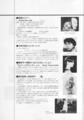 1989年10月1日〜10日 第2回国際音楽フェスティバル手賀'89 - (p.11)