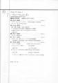 1989年10月1日〜10日 第2回国際音楽フェスティバル手賀'89 - (p.4)