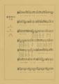 1979年2月25日 高橋悠治<不屈の民>変奏曲 - p.4(連帯性のうた / 楽譜)