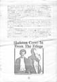 1983年10月 Skelton Crew ~ たった2人のロック・オーケストラ(p.2)