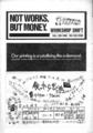 1988年5月15日 仁王立ち倶楽部No.16 - 見返し b