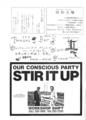 1989年2月20日 仁王立ち倶楽部 No.17 - 見返し広告 b