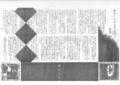 1986年 パラレル通信 昼間春助(園田佐登志)「街はくりかえす(2)」