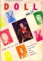 1981年6月25日 DOLL No.4 - 表紙