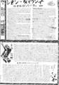 1983年11月1日 バラレル通信 no.2 - (a)