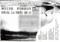 """1991年9月23日 """"NOISE FOREST SPECIAL[in TOKYO]/ キッド・アイラック・ホール"""