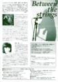 """1996年10月12日""""Between the strings""""ジョエル•レアンドル 沢井一恵デュオ - b"""