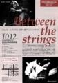 """1996年10月12日""""Between the strings""""ジョエル•レアンドル 沢井一恵デュオ - a"""