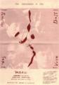 """1994年6月4日 """"Free Improvisation in Oiso"""" / 大磯滄浪閣バンケットホール - a"""