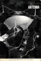 """1988年12月12-17日 藤堂良浩個展 """"erect an antenna"""" / 淡路町画廊"""