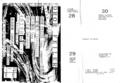 """1995年4月19日 """"DROR FEILER JAPAN TOUR"""""""