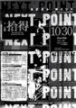 """1997年10月30日 向井千恵, C・シャルル, 庄子勝治 """"NEXT POINT"""" / 京都・拾得"""