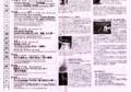 2007年4月 planBスケジュール - a