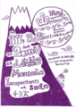 1999年12月25日 山安籠, Montaña, Incapacitants w.吉田達也, チヨズ / 高円寺20000V