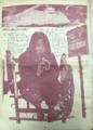 40068年6月20日(発行日)『部族 / THE TRIBE』vol.2, no.2(p.20)