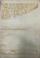 40068年6月20日(発行日)『部族 / THE TRIBE』vol.2, no.2(p.19)